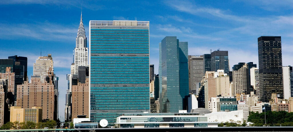 United Nations in New York